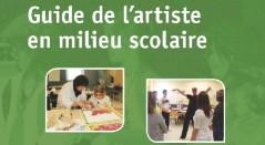 Atelier Projet en milieu scolaire